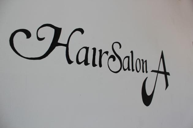「ヘアーサロンA」店舗画像