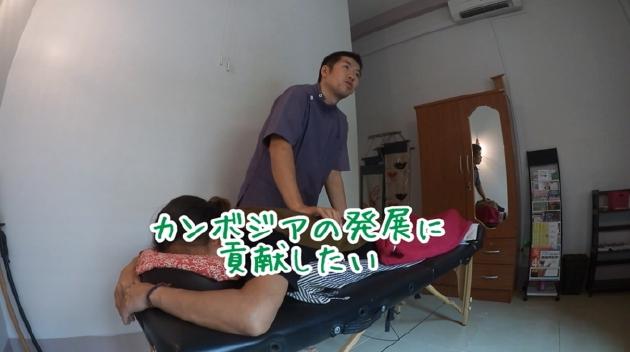「ジャパニーズマッサージMASA」原正寛氏と中西賢一対談画像
