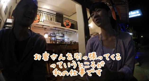 カンボジアサーカス『ファー(PHARE)』池内桃子氏と中西賢一対談画像