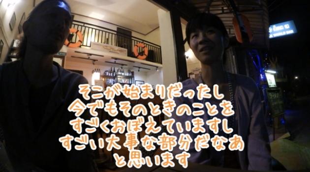 カンボジア・バッタンバン「ホープ・オブ・チルドレン」池内桃子氏と中西賢一対談画像