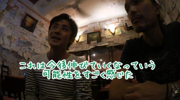 井上進之介氏と中西賢一対談画像