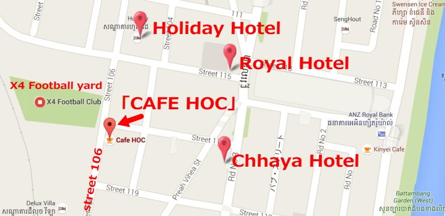 カンボジアバッタンバン『カフェHOC』地図画像