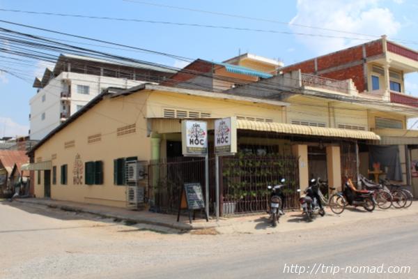 カンボジアバッタンバン『カフェHOC』建物画像