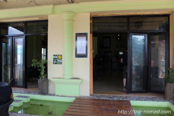 カンボジアバッタンバン『カフェHOC』入り口画像