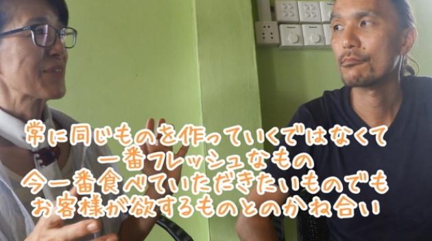 カンボジア・バッタンバン「ホープ・オブ・チルドレン」岩田亮子氏と中西賢一対談画像