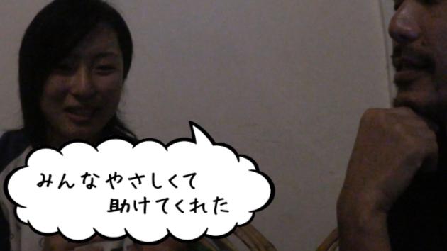 金島身和氏と中西賢一対談画像