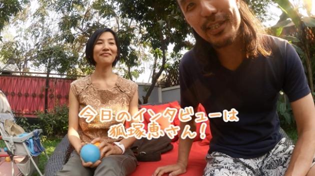 カンボジア・シェムリアップ狐塚恵さんと中西賢一対談画像