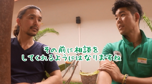 「マントラ・アンコール・ブティック・ヴィラ」高橋尚志氏と中西賢一対談画像