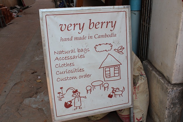 「very berry(ベリーベリー)」店舗画像