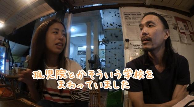 「クロマーツアーズ」西村なつみさんと中西賢一対談画像