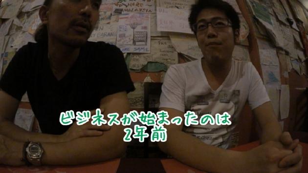 「ワンストップ・ホステル」西澤充晴氏と中西賢一対談画像