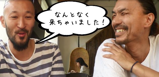 野池仁人氏と中西賢一対談画像画像