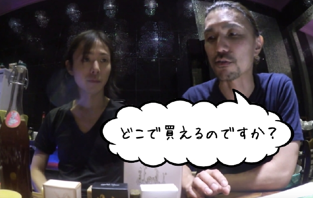 ポニィ緒方氏と中西賢一対談画像