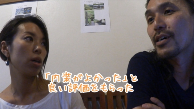 「ハブ・シェムリアップ」鈴木里沙氏と中西賢一対談画像