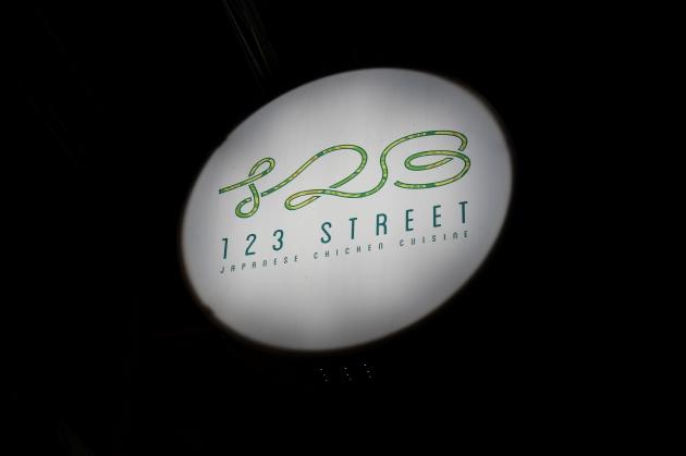 『123ストリート』画像